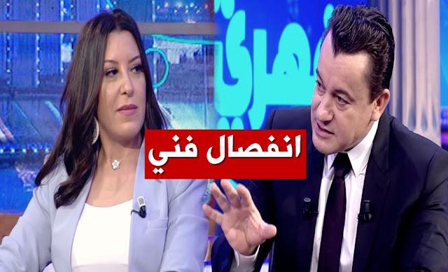 saoussen jemni instagram sami fehri instagram  - سامي الفهري سوسن الجمني