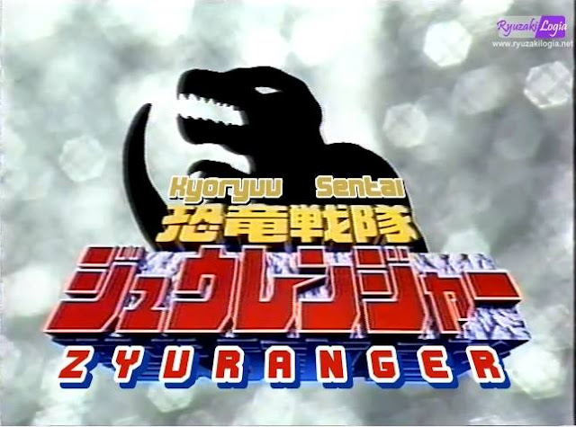 Kyoryu Sentai Zyuranger Super Dino Video Subtitle Indonesia