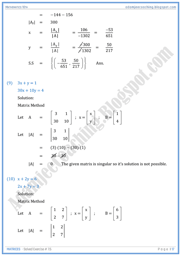 matrices-exercise-7-5-mathematics-10th