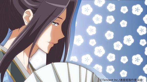 Psychic Princess Yu Zimo