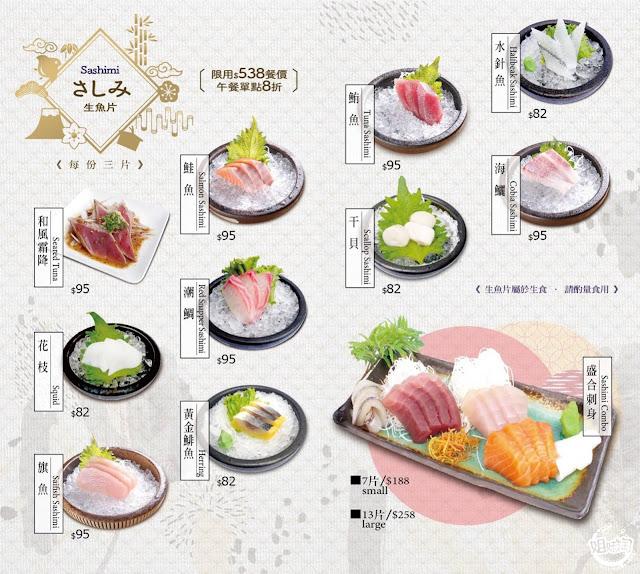 SOTO日本家庭料理菜單-高雄美食推薦日式吃到飽