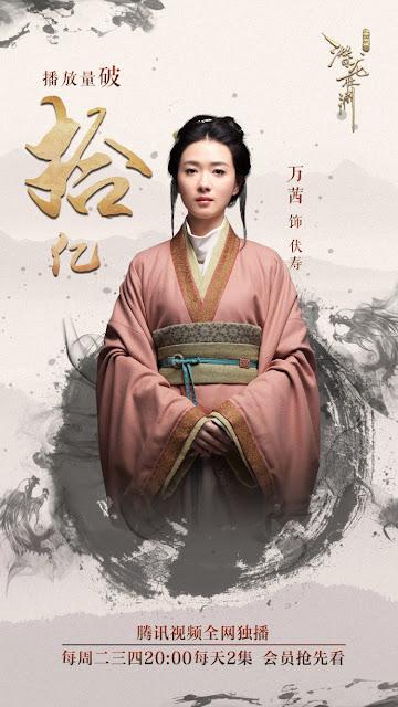 Secret of the Three Kingdoms Chinese web drama online viewership