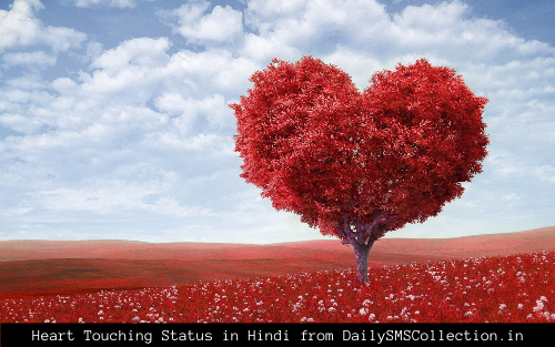 Top 100 Heart Touching Status in Hindi 2018
