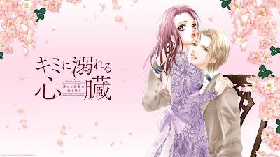 Kimi ni Oboreru Shinzou de Rina Yagami