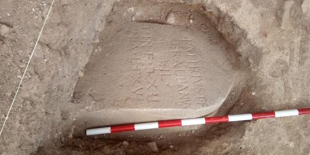 Estela funeraria romana encontrada en la ciudad de Martos
