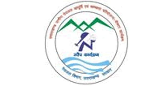 State Water & Sanitation Mission, Uttarakhand Recruitment 2021 Coordinator, Hydrologist, Procurement Specialist, Programmer – 6 Posts swajal.uk.gov.in Last Date 26-04-2021