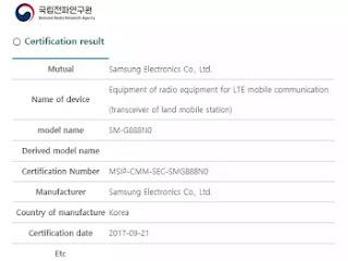 NIRA certificate for samsung galaxy x