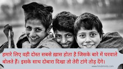 sad-status-in-bhojpuri