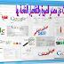 كيفية البحث عن مصدر الصورة والتفاصيل الخاصة بها باستخدام GOOGLE