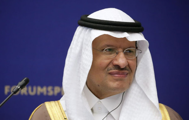 #SaudiArabia s Oil Outlook Is Less Realistic Than the IEA s - Bloomberg