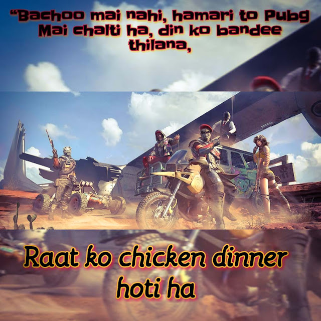 Pubg quotes in Hindi