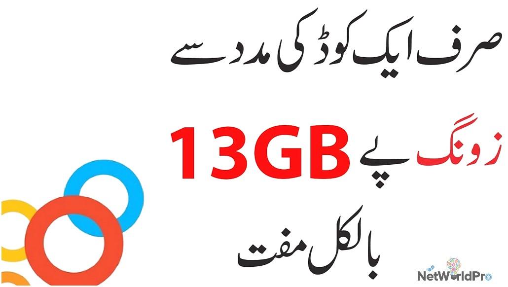 Zong Free Internet 2020