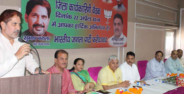 BJP state president Subhash Barraal visits the party workers during the stay in Faridabad