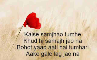 missing you shayari in hindi