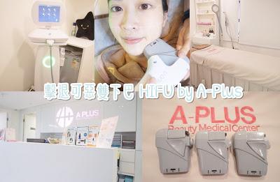 A-Plus_U-One_Hifu_01
