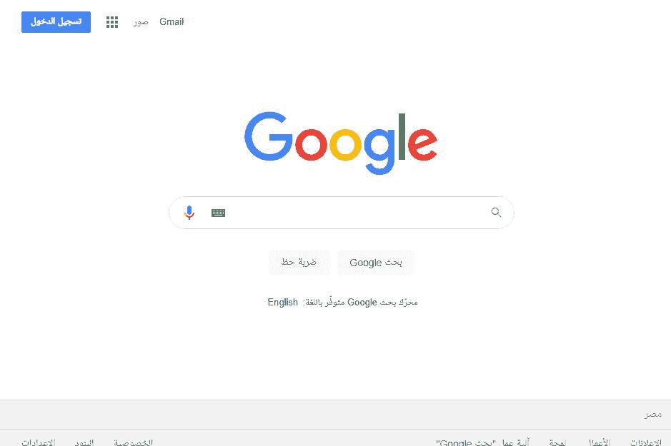 انشاء حساب على google