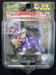 Rattata Pokemon figure Tomy Monster Collection black package series