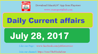 Daily Current affairs -  July 28th, 2017 for all competitive exams