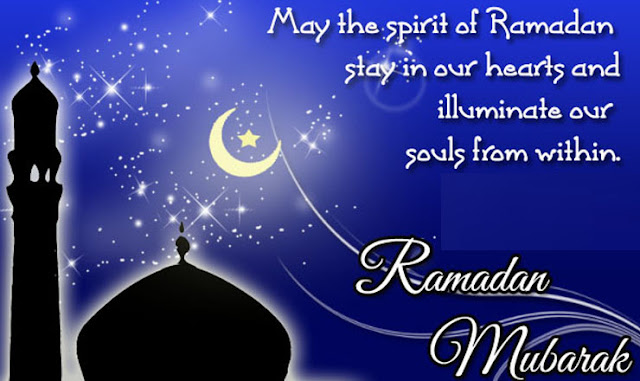 Ramadan Kareem Images 2016
