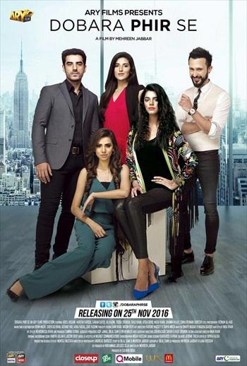 Dobara Phir Se 2016 Urdu 480p WEB-DL 350mb