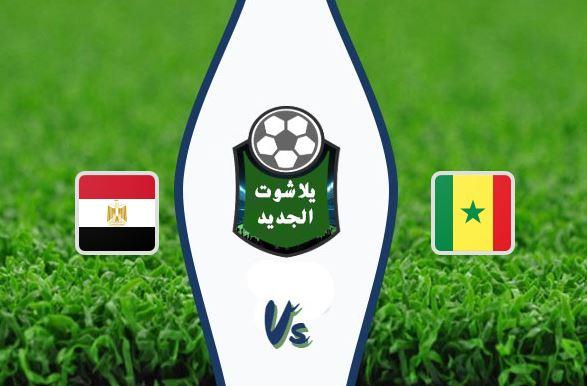 نتيجة مباراة مصر والسنغال اليوم الأثنين 1-03-2020 نهائي كأس العرب