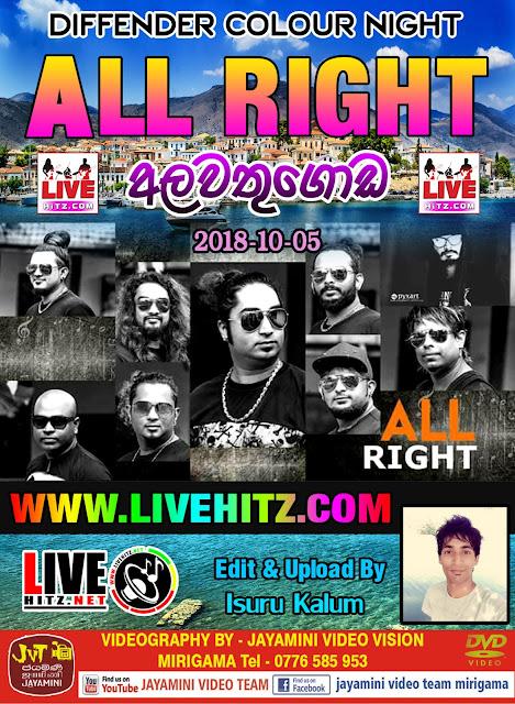 ALL RIGHT LIVE IN ALAWATHUGODA 2018-10-05