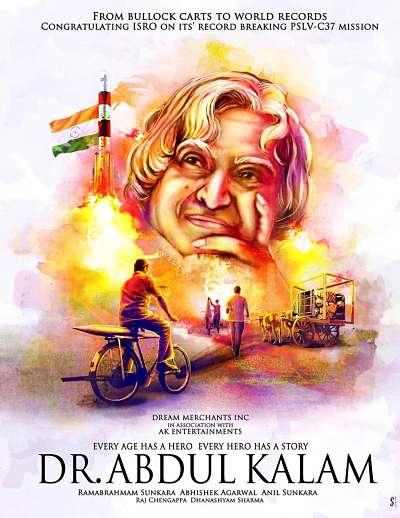 Dr APJ Abdul Kalam Poster First Look