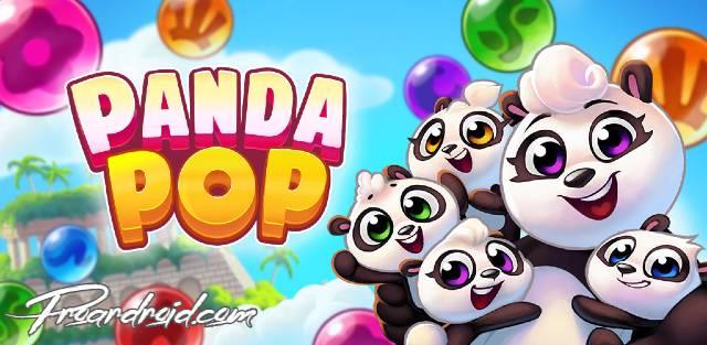تحميل الفقاعات الممتعة والرائعة Panda Pop النسخة المهكرة للاجهزة الاندرويد