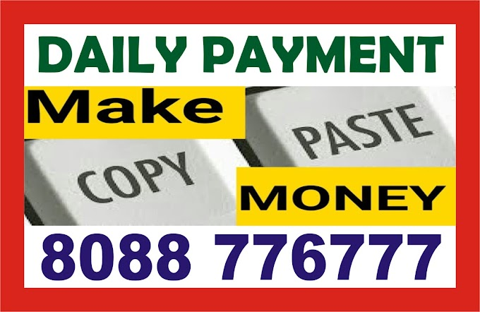 Online Part time job Daily payout | Data entry jobs