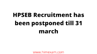 HPSEB Recruitment has been postponed till 31 march
