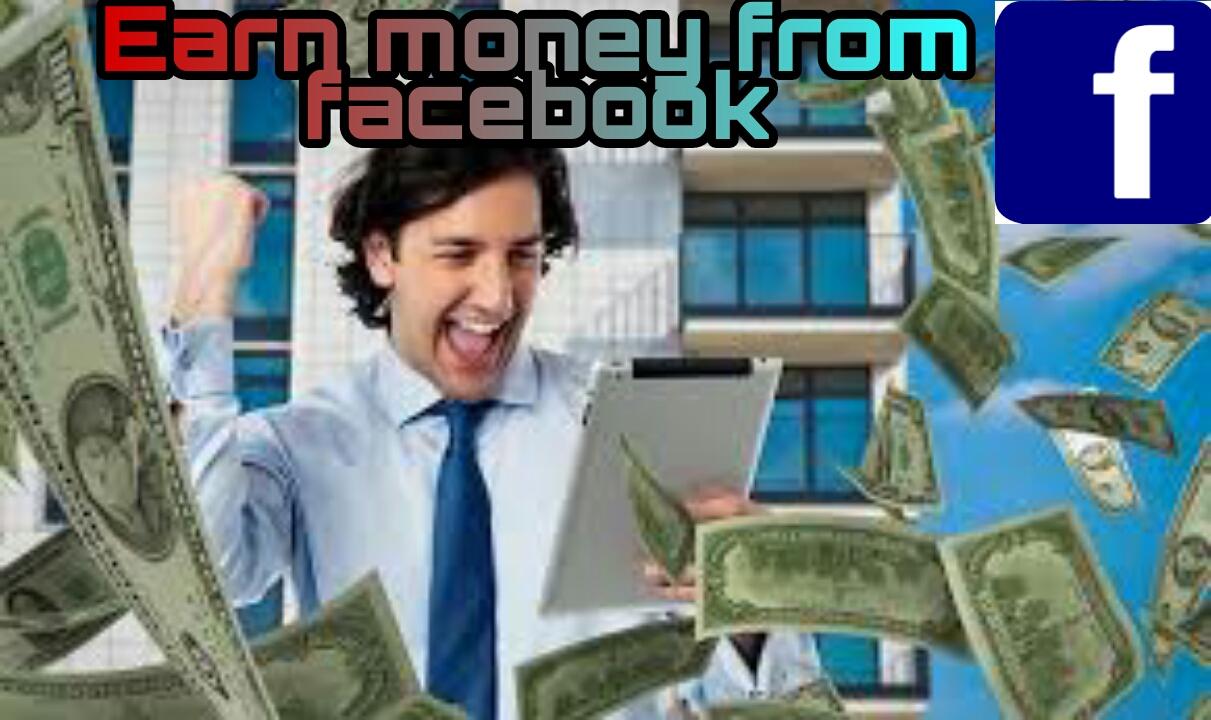Facebook in stream ads