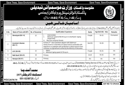 Ministry Of Climate Change Jobs November 2019 - Pakistan Environmental Protection Agency Jobs Application Form