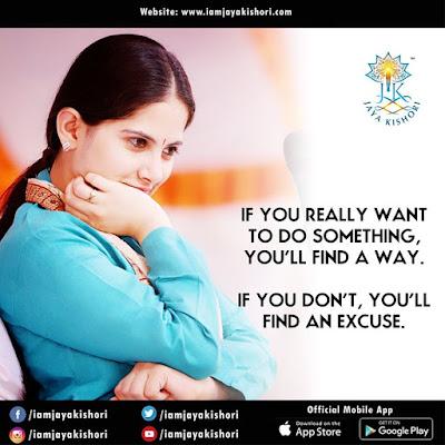 Jaya Kishori Ji Motivational Status with Image