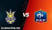 مشاهدة مباراة فرنسا وأوكرانيا بث مباشر اليوم بتاريخ 24-03-2021 في تصفيات كأس العالم