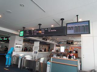 Narita domestic terminal