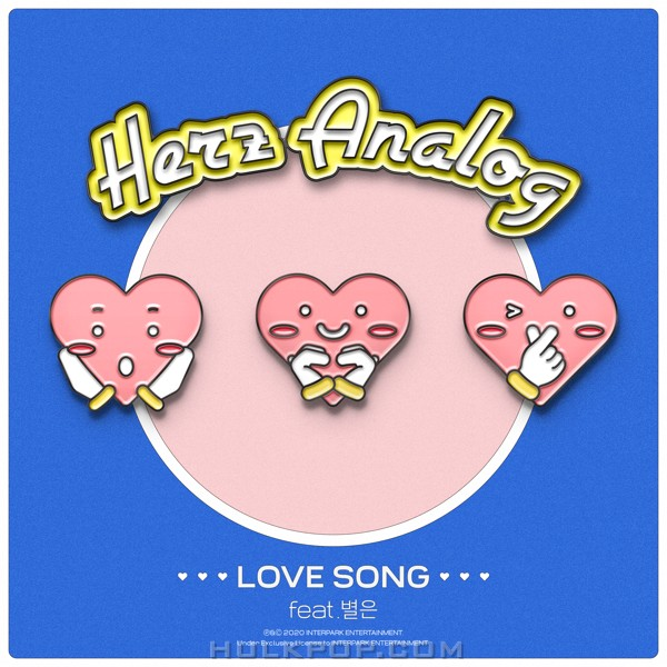 Herz Analog – Love Song (Feat. 별은) – Single