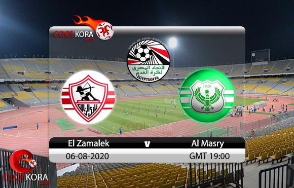 مشاهدة مباراة الزمالك والمصري اليوم 6-8-2020 في الدوري المصري
