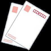 葉書き・ポストカードのイラストのイラスト