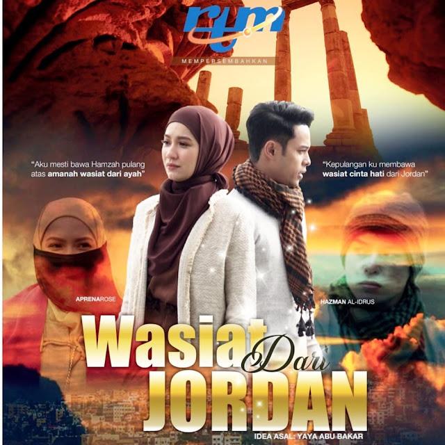 Tonton Drama Wasiat Dari Jordon Di TV Okey (RTM)