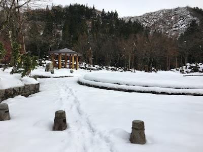 大湯公園 ロックガーデン