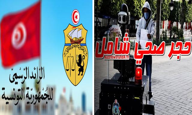 tunisie quarantaine covid19tn