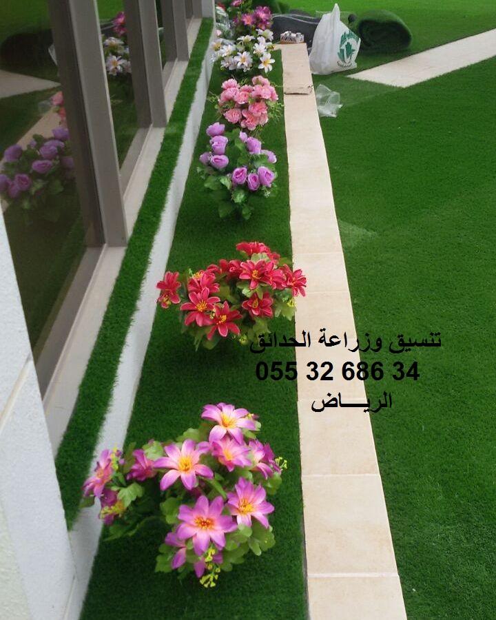 الحديقة المنزلية الصغيرة صور: افكار تنسيق حدائق صور ديكورات حدائق شركة تنسيق ممرات احواض