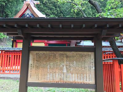 金運 湯村温泉 金櫻神社