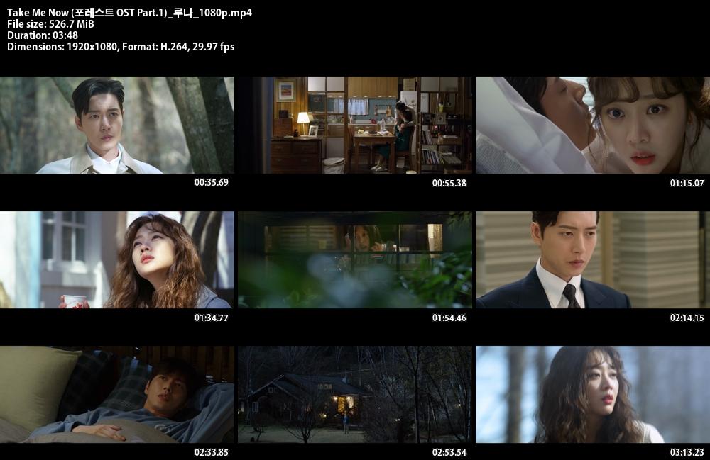 LUNA ,Take Me Now , 포레스트 , OST , 1080p , Kpop, 2020