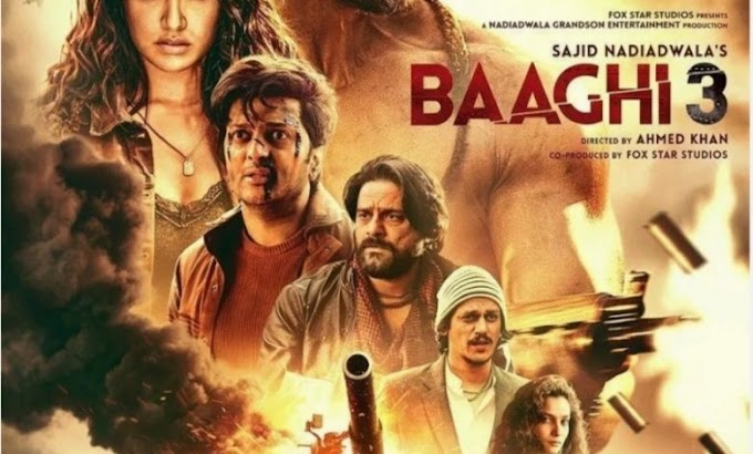 [ Baaghi 3 🔥] ডাউনলোড করে নিন টাইগার শ্রফের নতুন একশন থ্রিলার ব্লোকবাস্টার মুভি বাঘি থ্রি | New Movie 2020