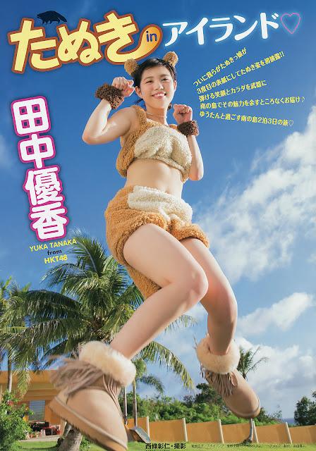Hot girls Sexy Japanese Idol Fukagawa Maiko & tanaka Yuka 3