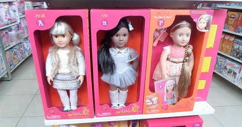 Our Generation dolls at Toy Kingdom .......and my new sewing machine