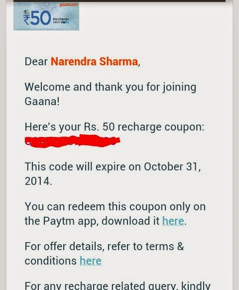 gaana offer GET RS. 50 FREE MOBILE RECHARGE