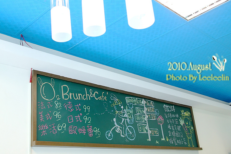 O2 Brunch歐圖咖啡廚房