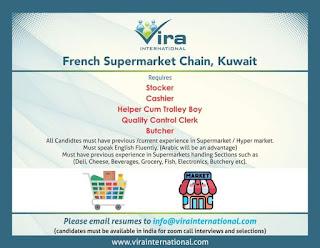 French Supermarket Chain in Kuwait